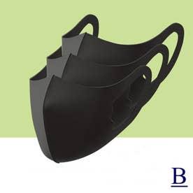 紐調節可能・レギュラー2type UPF50+冷感冷感マスク3枚セット 8433【返品不可商品】 (BLKB)