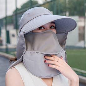 フェイスマスク付きUVキャップ 8435 (GRY)