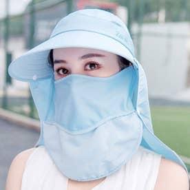 フェイスマスク付きUVキャップ 8435 (BLU)