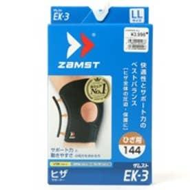 ユニセックス 膝用サポーターLLサイズ EK-3 371901