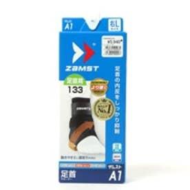 Zamst サポーター 右足首用 A-1R 370801